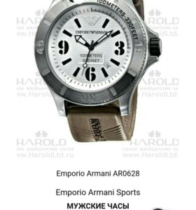 """Часы """"Emporio Armani""""."""