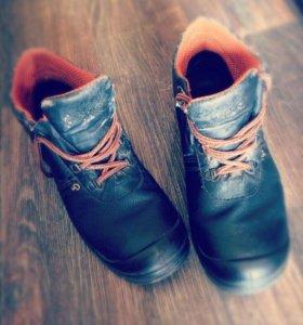 Трекинговые ботинки Б/У.