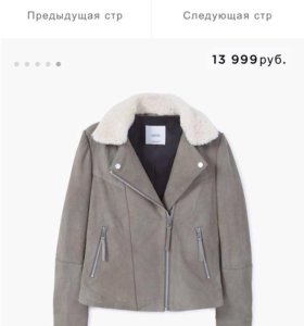 Новая кожаная куртка Mango