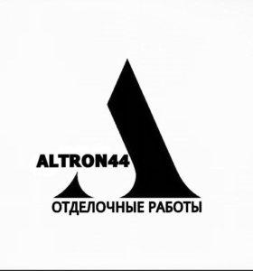 Ремонтно - отделочные работы Кострома.