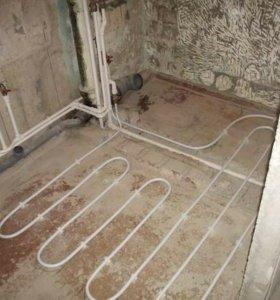 Водопровод, отопление, канализация.