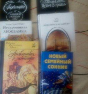 """Книги  все отдам за шоколад """"Аленка"""""""