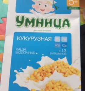 Каша кукурузная молочная