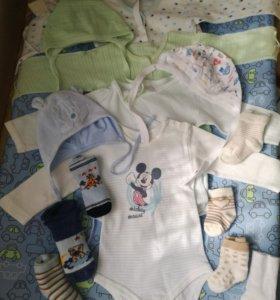 Пакет детской одежды для малыша