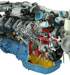 Двигателя