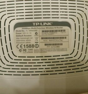 Роутер TP-link TL-WR842ND