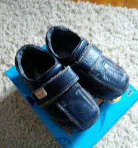 Ботинки и кросовки детские