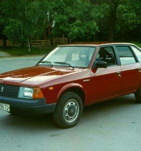Запчасти для автомашины Москвич 2141