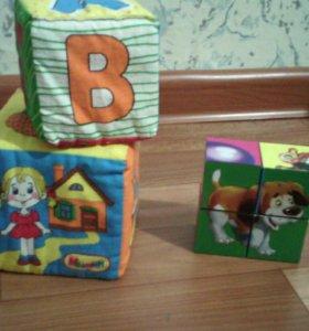 Кубики 2 набора