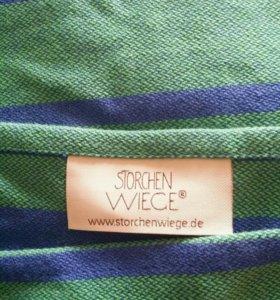 слинг шарф абсолютно новый.storchenwiege