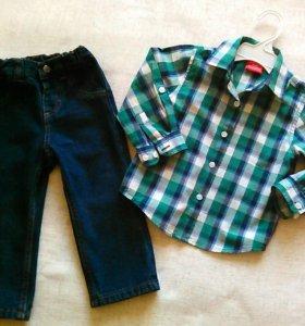 Рубашка, джинсы на 2г