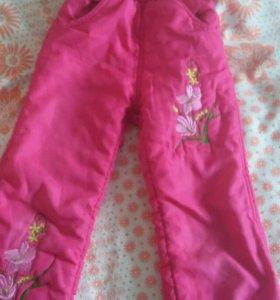 Продам детские теплые штаны
