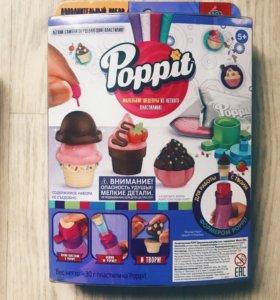 Застывающий пластилин Poppit