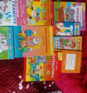 Детская обучающая литература