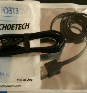USB Type C Кабель.