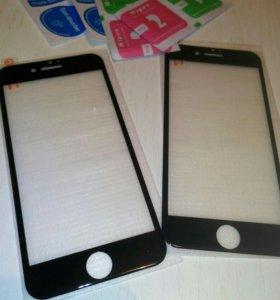 Стекло айфон 7. 3 d