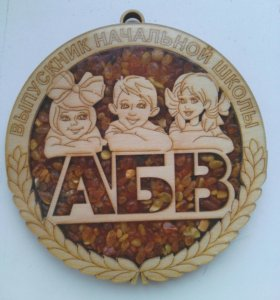Сувениры с Балтийским янтарем.