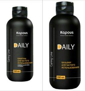 Шампунь и бальзам Kapous