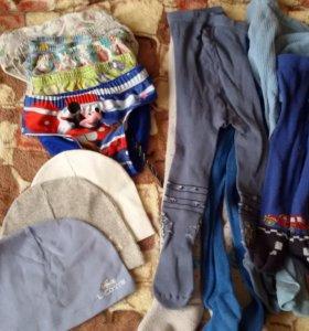 Рубашки,футболки,шапки и т.д.