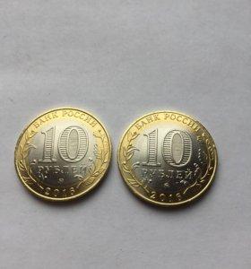 Брак монет 10 рублей