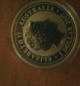 Монета сбербанка знак зодиака