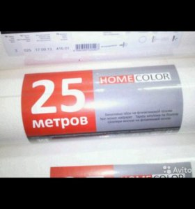 Виниловые обои на флизелиновой основе Home Color