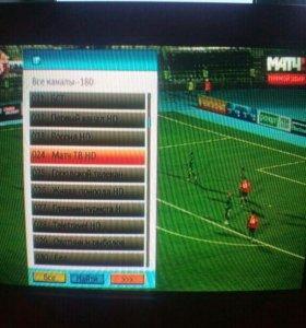 Приставка цифрового тв (DVB-C) + тв Rolsen