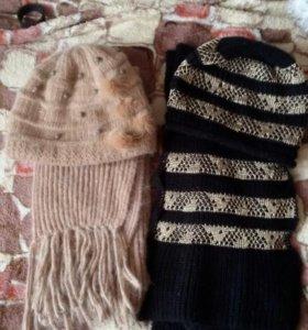 Комплекты(шапки и шарфы).