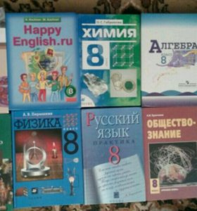 Учебники, ГДЗ и тд