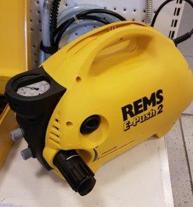 Электрический насос опрессовщик Rems e puch 2