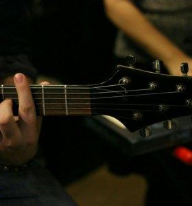 Частные уроки по гитаре, для начинающих!