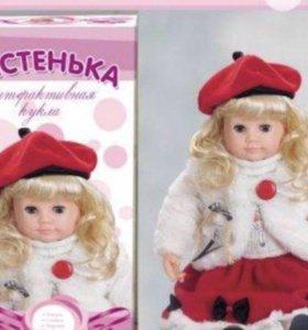 Кукла Настенька!новая