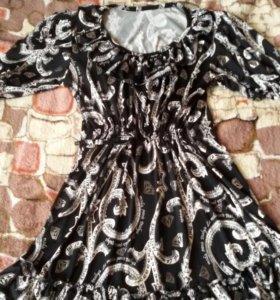 Платье,халат,блузка и кофты.