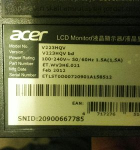 Монитор Acer v223