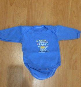 Одежда на новорождённого