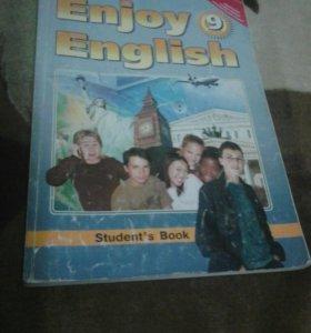 Английский 9 класс