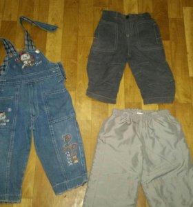 Пакет вещей на мальчика74-86