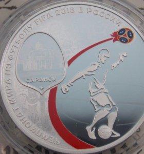 Набор монет 3руб Чемпионат мира 2018