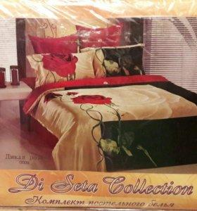 Новое шелковое 2-х спальное постельное бельё