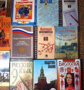 Учебники и гдз 📚