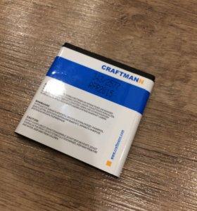 Аккумулятор для Андроида