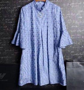 Платье 🎊🎊Armani💥 (1:1)