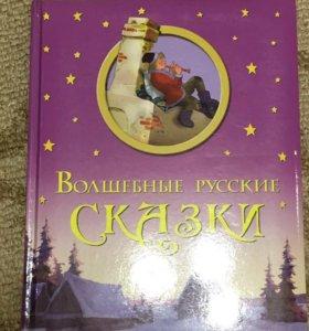 Детская книга 📚