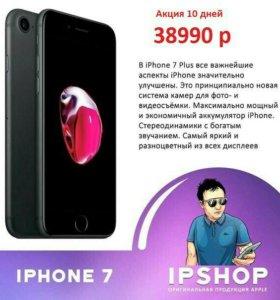 Iphone 7 (32гб)