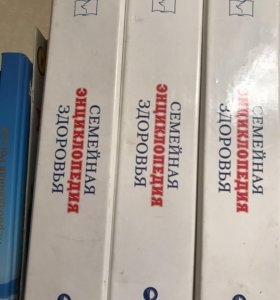 Семейная энциклопедия здоровья
