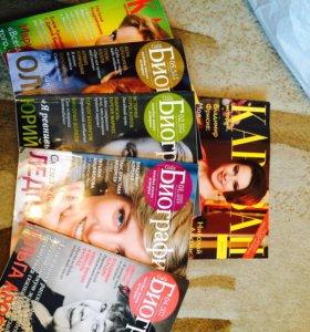 Журналы старые