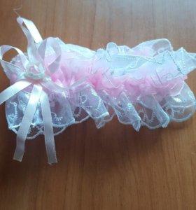Подвязка невесты новая