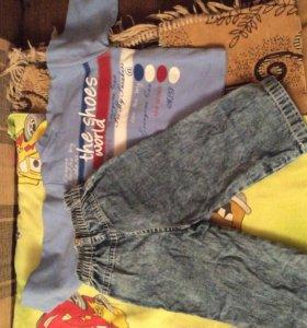 Одежда для мальчика 1-2 лет