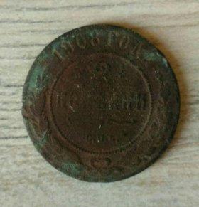 2 к 1908г