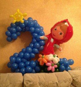 Цифра из шаров с Машей